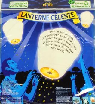 Lanterne ii